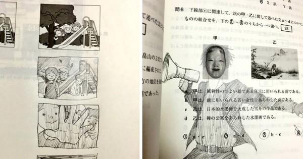 あの頃のボクらは自由だった!やっぱり「日本の学生たちの落書き」は世界最強(画像12枚)
