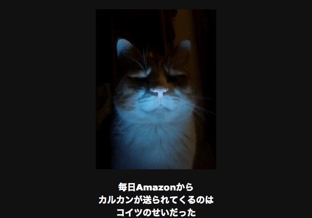 スクリーンショット 2015-10-14 15.23.46