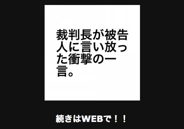 スクリーンショット 2015-10-14 15.25.37