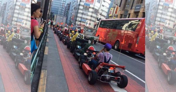 あのゲームが現実に?! リアルマリオカートが新宿で繰り広げられていた