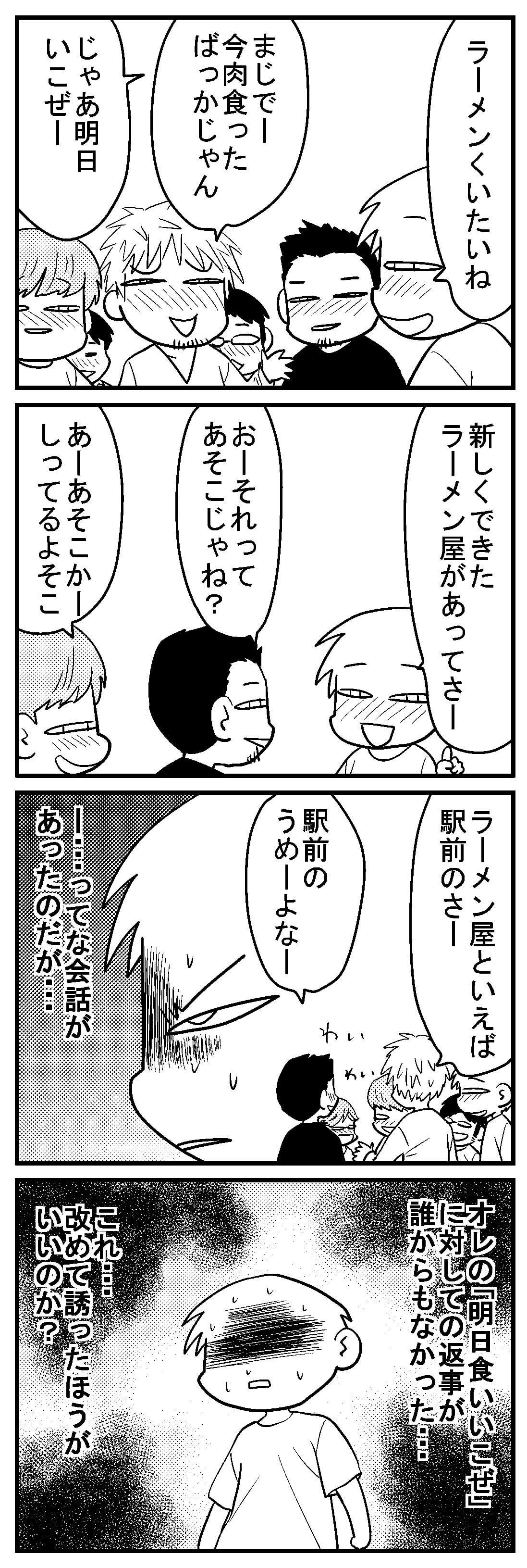 深読みくん22 1-2