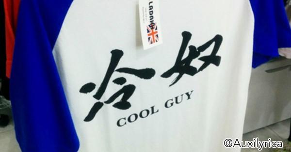 【冷奴=クールな男】日本語が地球上で最も難しいとわかるエピソード12選