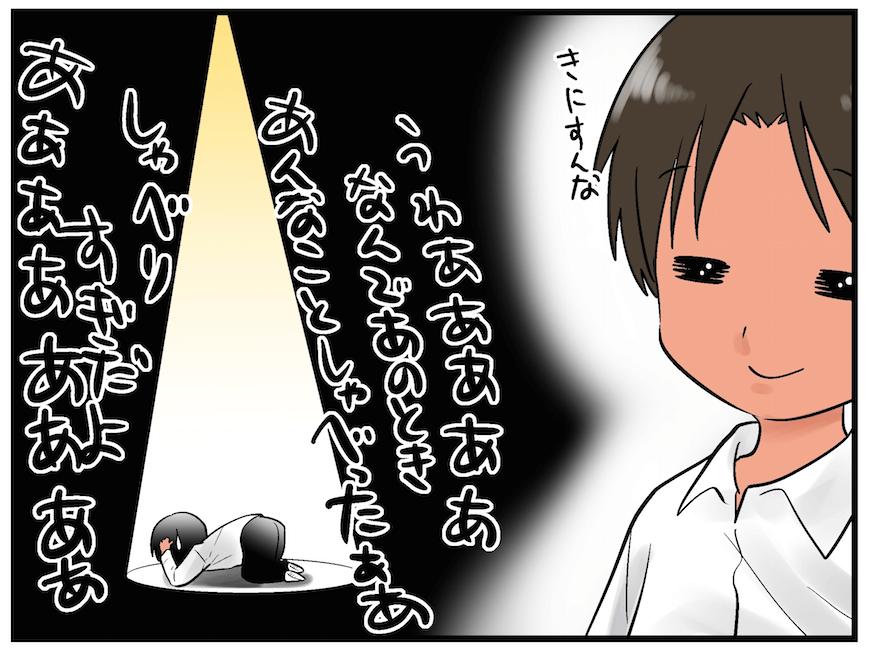 スクリーンショット 2015-11-01 19.13.33