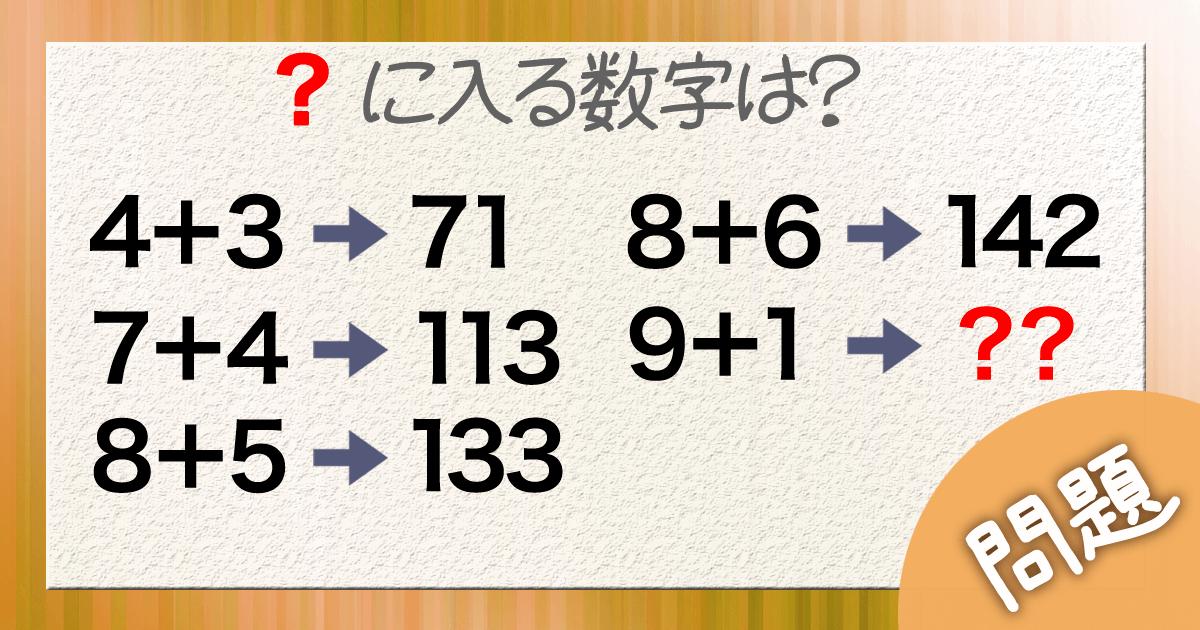 クイズ26