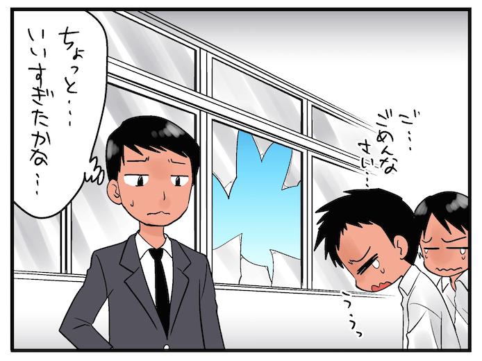 スクリーンショット 2015-12-01 11.11.31