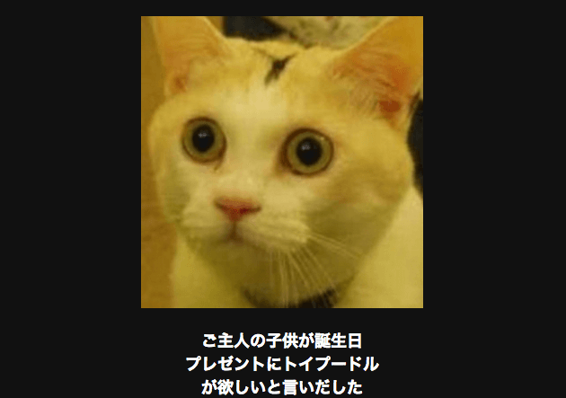 スクリーンショット 2015-11-09 17.27.03