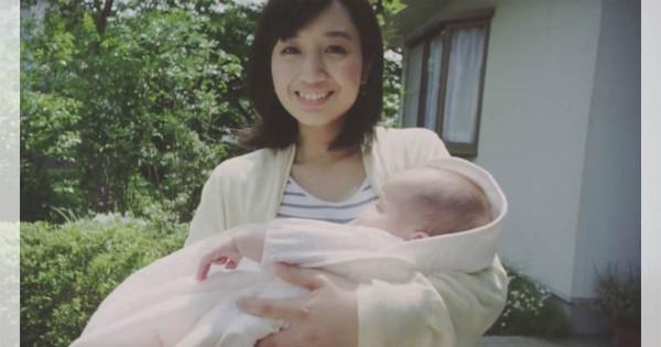 世界から絶賛の声が!トヨタの「父と娘の絆を描いたドラマCM」に涙腺崩壊