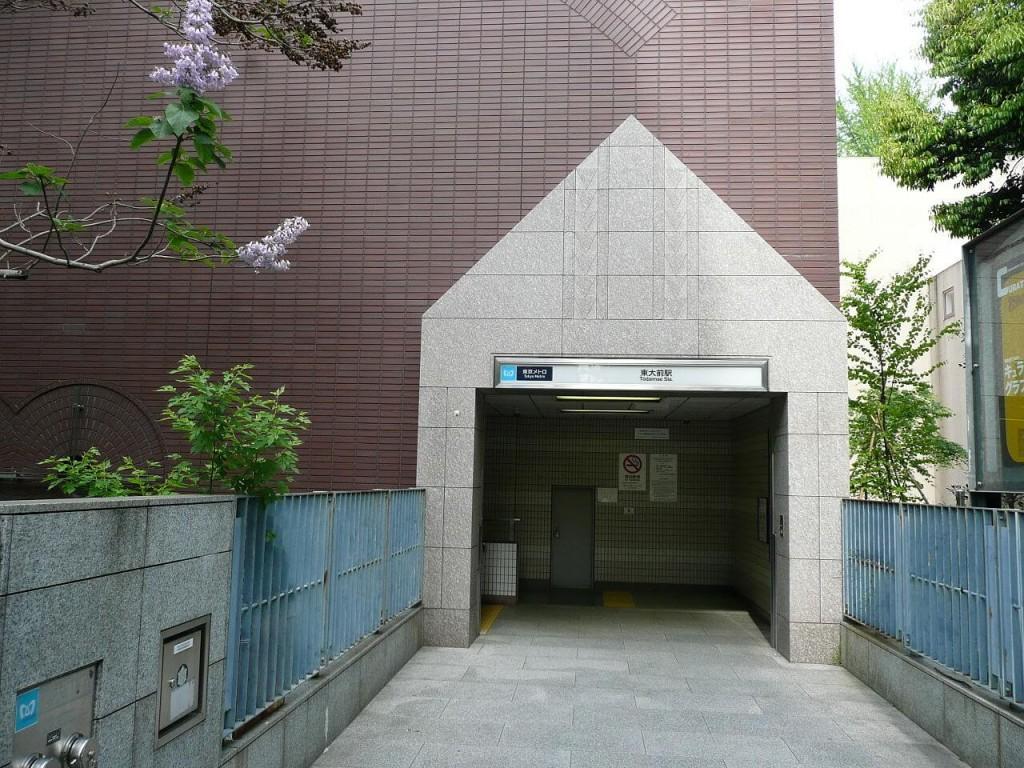 1280px-Todaimae-Sta-1 (1)