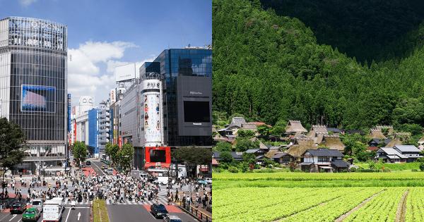 私たちは「都会と田舎、どっちがいいのか」話し合うべきである