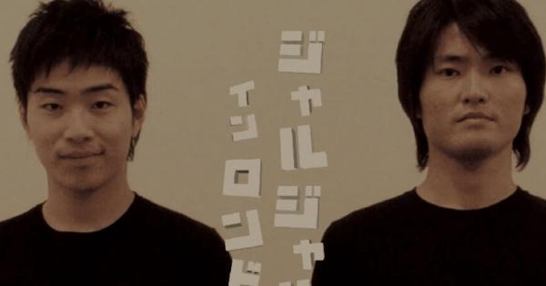 【M-1決勝進出】お笑いコンビ・ジャルジャルの知られざるエピソード