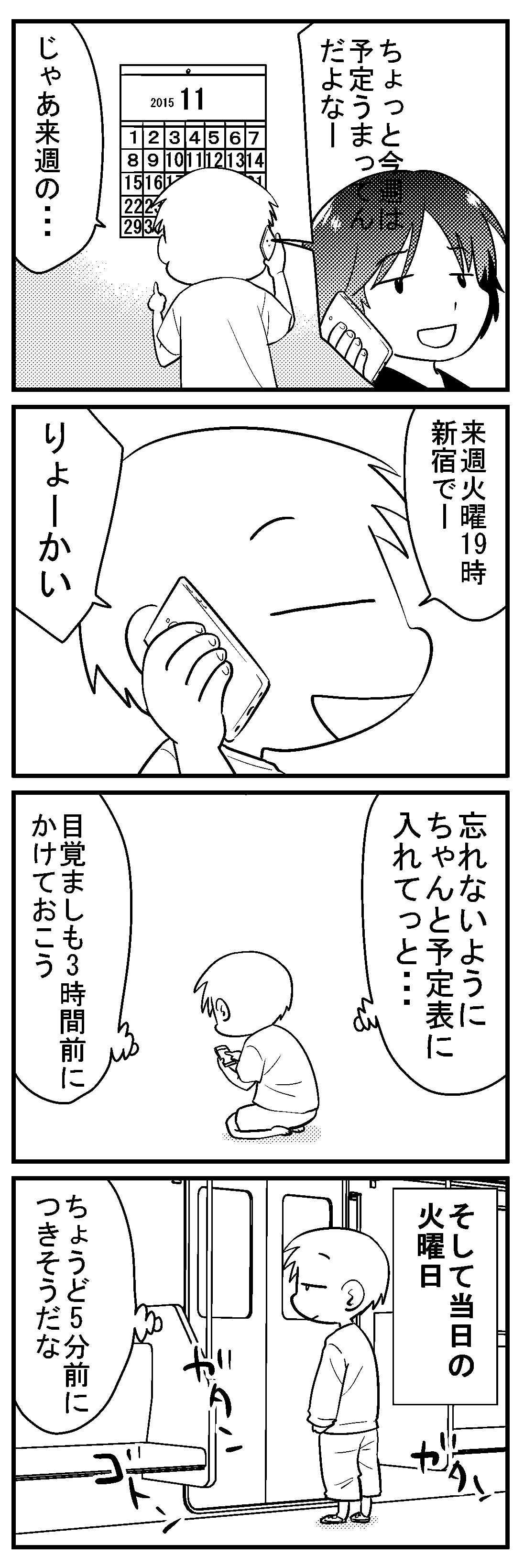 深読みくん26 1