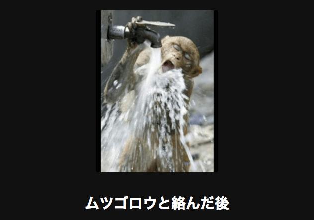 スクリーンショット 2015-11-09 17.29.38