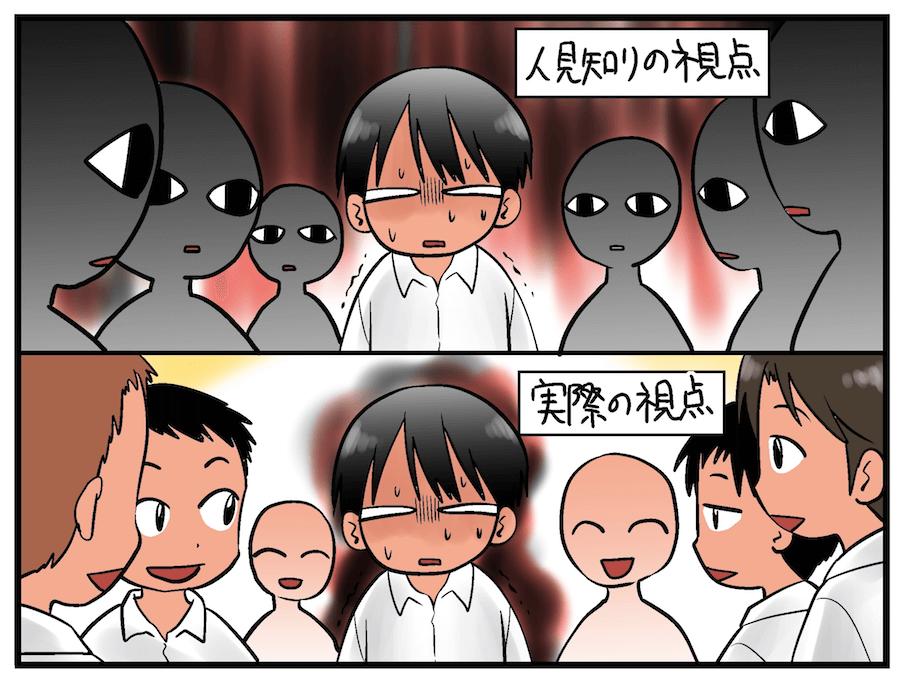 スクリーンショット 2015-11-01 19.14.57