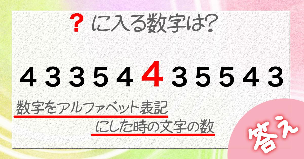 クイズ2a