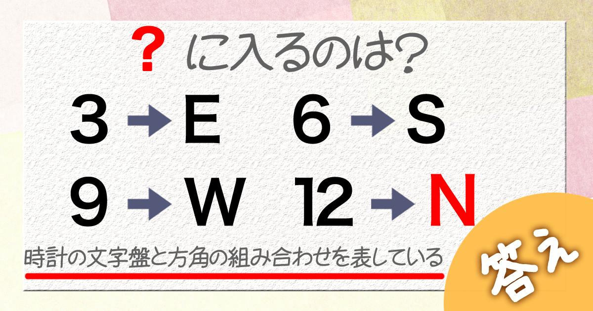 クイズ9a