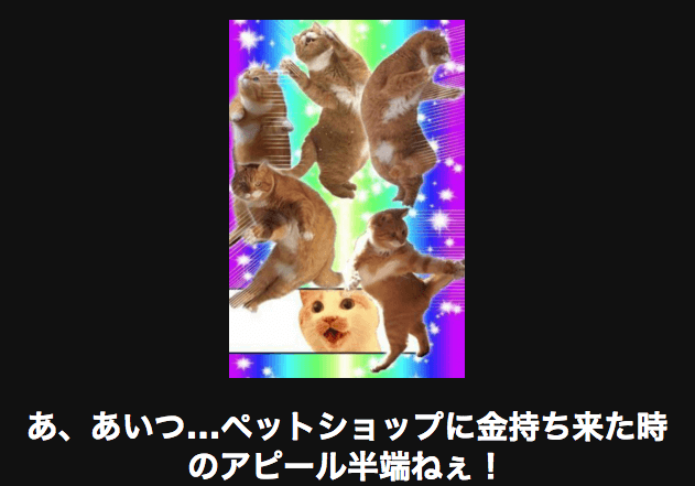スクリーンショット 2015-11-04 17.03.59