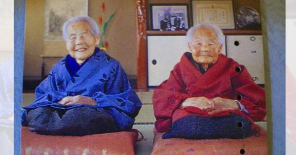 誰か分かったらおっさん、おばさん・・・。昭和生まれじゃないと分からないモノ14選
