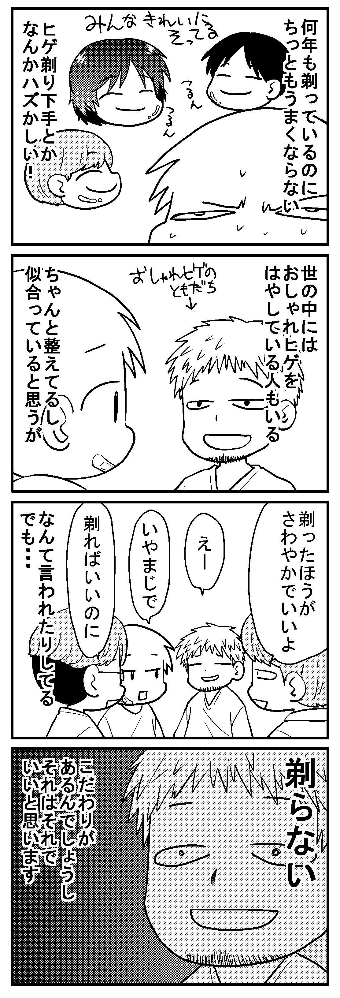 深読みくん27 2