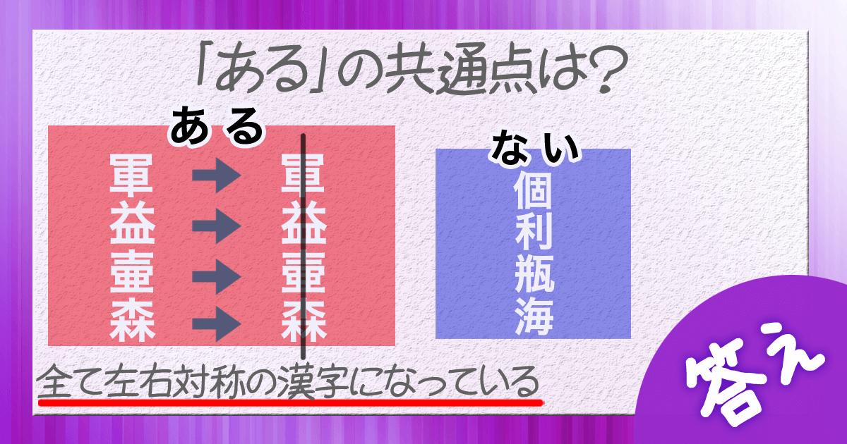 クイズ22a
