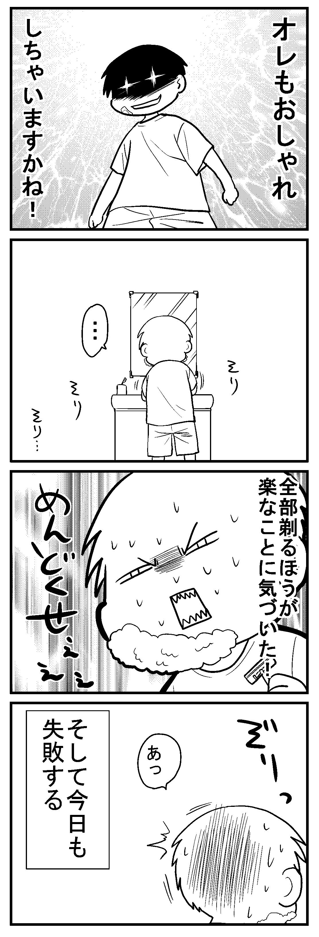 深読みくん27 4