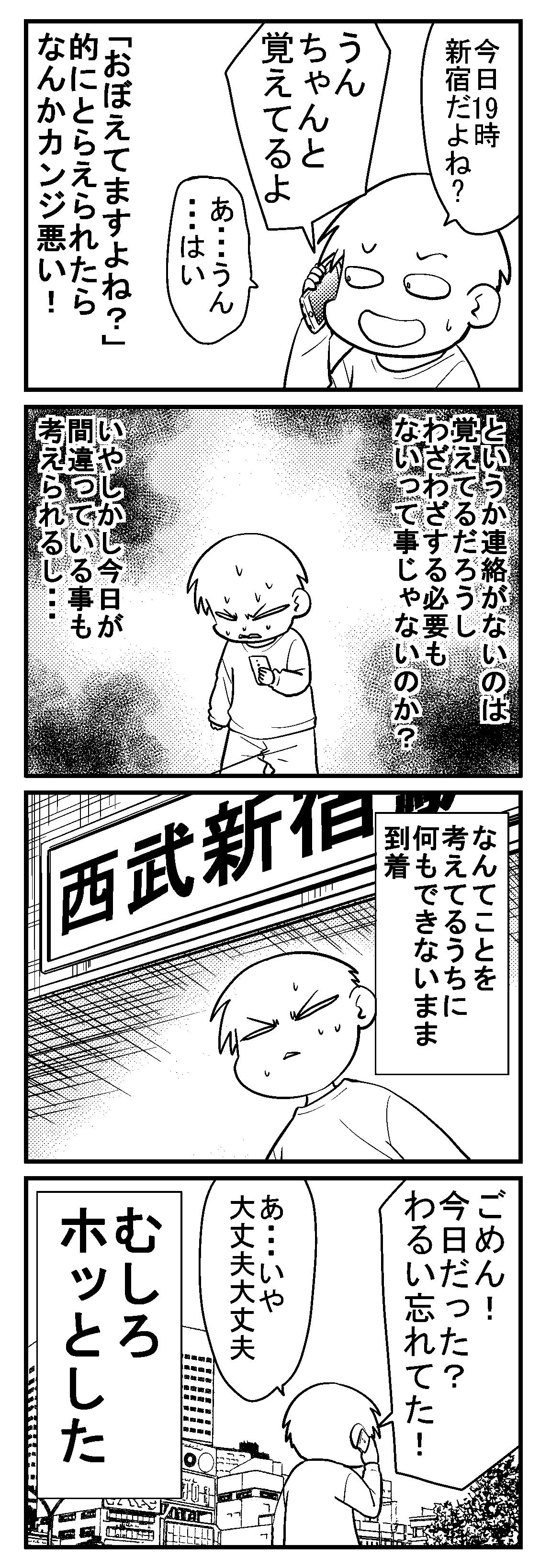 深読みくん26 4