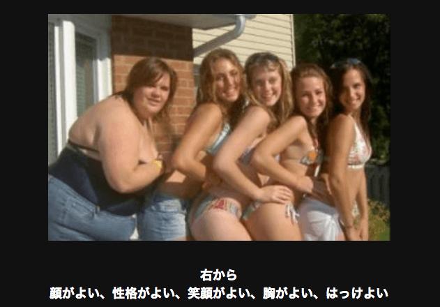 スクリーンショット 2015-11-10 16.10.24