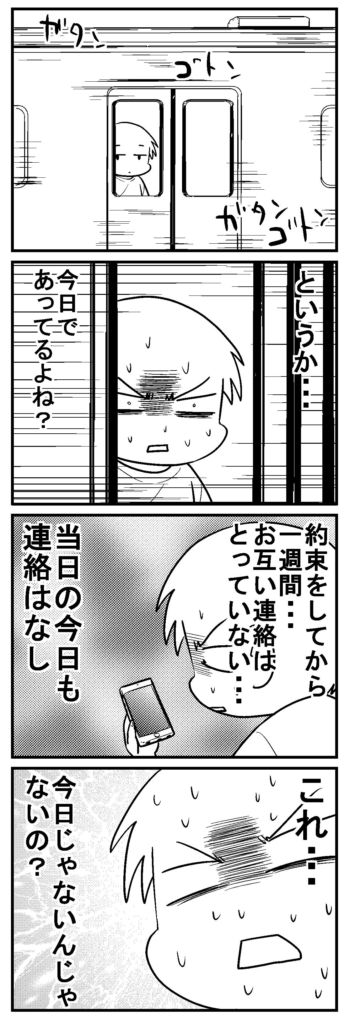 深読みくん26 2
