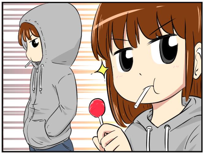 02.常にアメをくわえる (1)