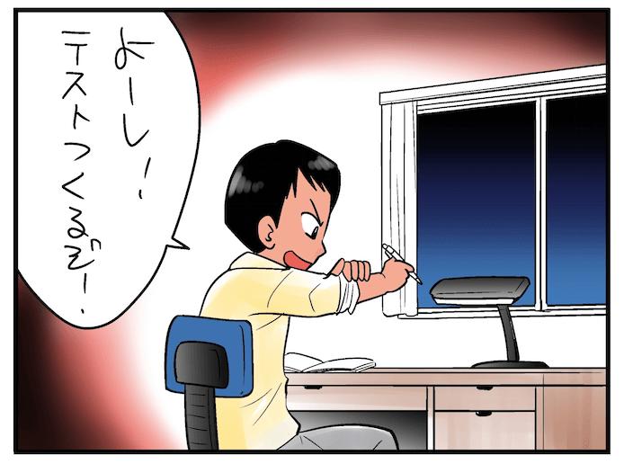 スクリーンショット 2015-12-01 11.11.38