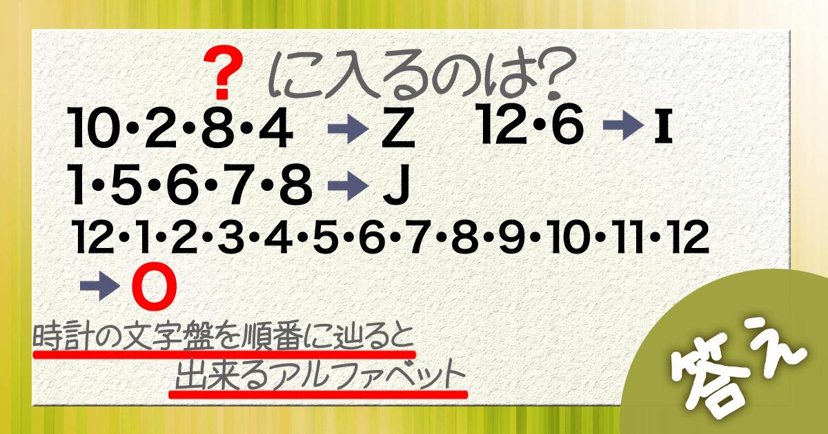 クイズ17a