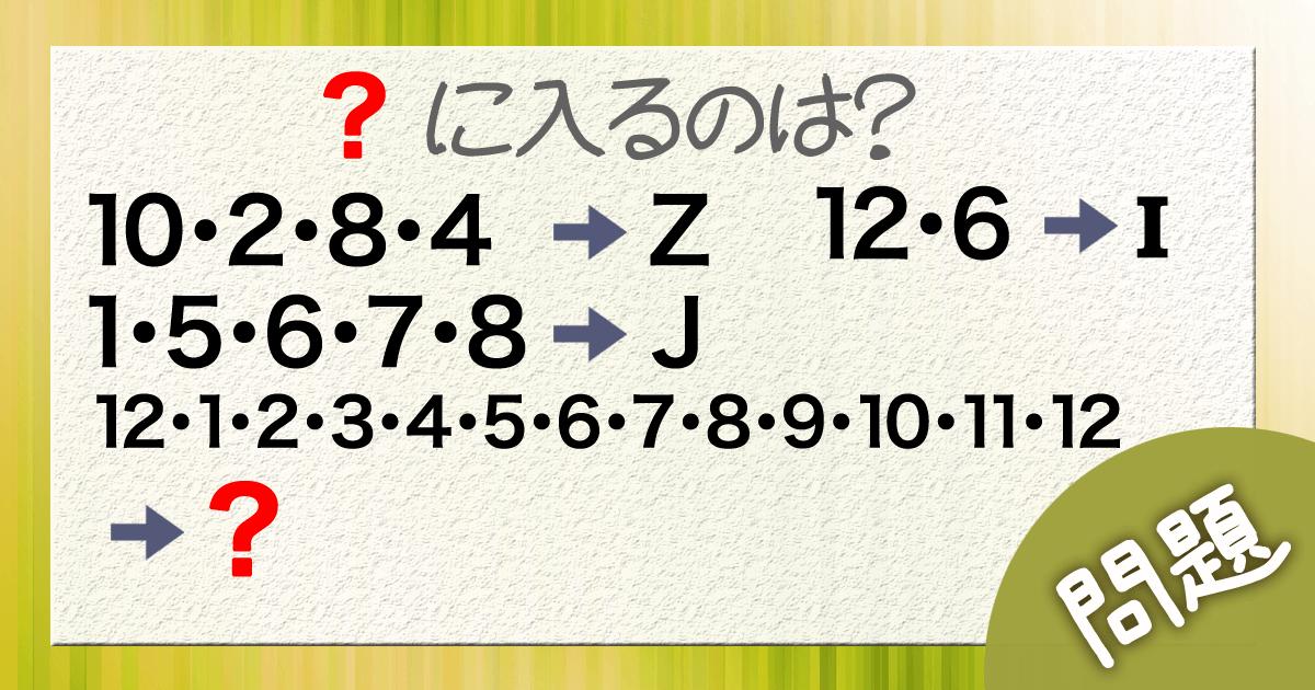 クイズ17
