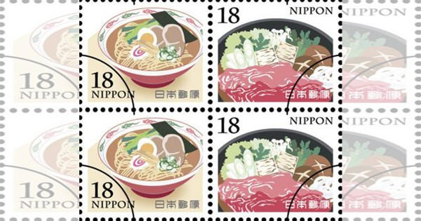 買うチャンスは今だけ!使わなくても集めたくなる「18円切手」とは?