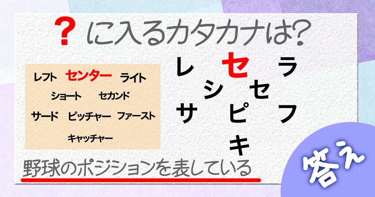 クイズ6a