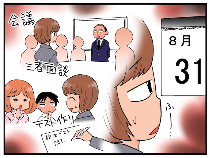 スクリーンショット 2015-12-01 11.11.11
