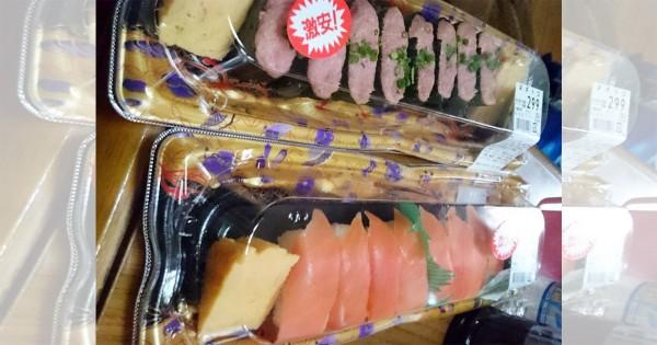 【トリック・オア・トリートと言ったら寿司が出てきた】ハロウィンでもマイペースな母親11人