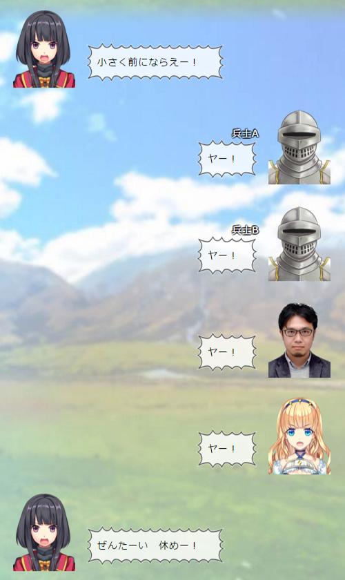 storyCap_02