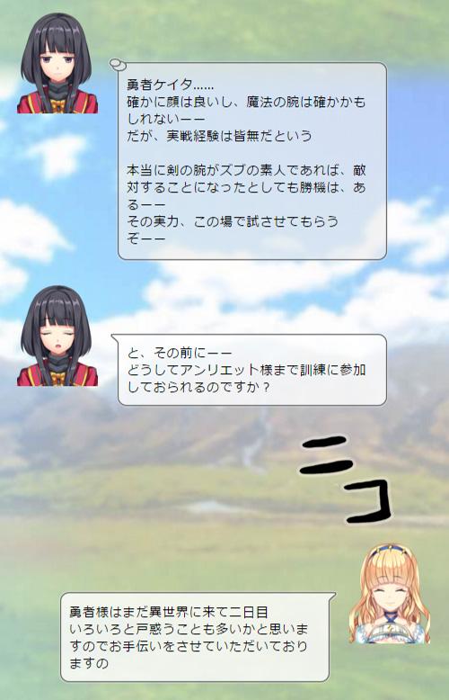 storyCap_04