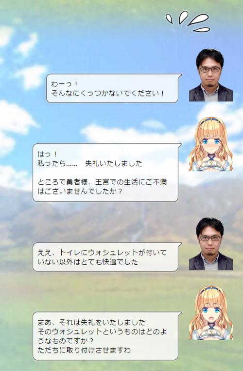 storyCap_05