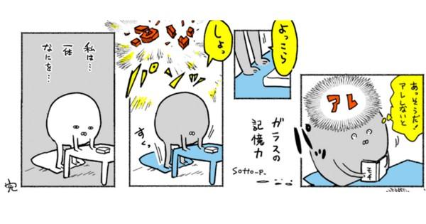 【カラオケがもの凄い長く感じる】「年を取ったな・・・」と実感するエピソード10選