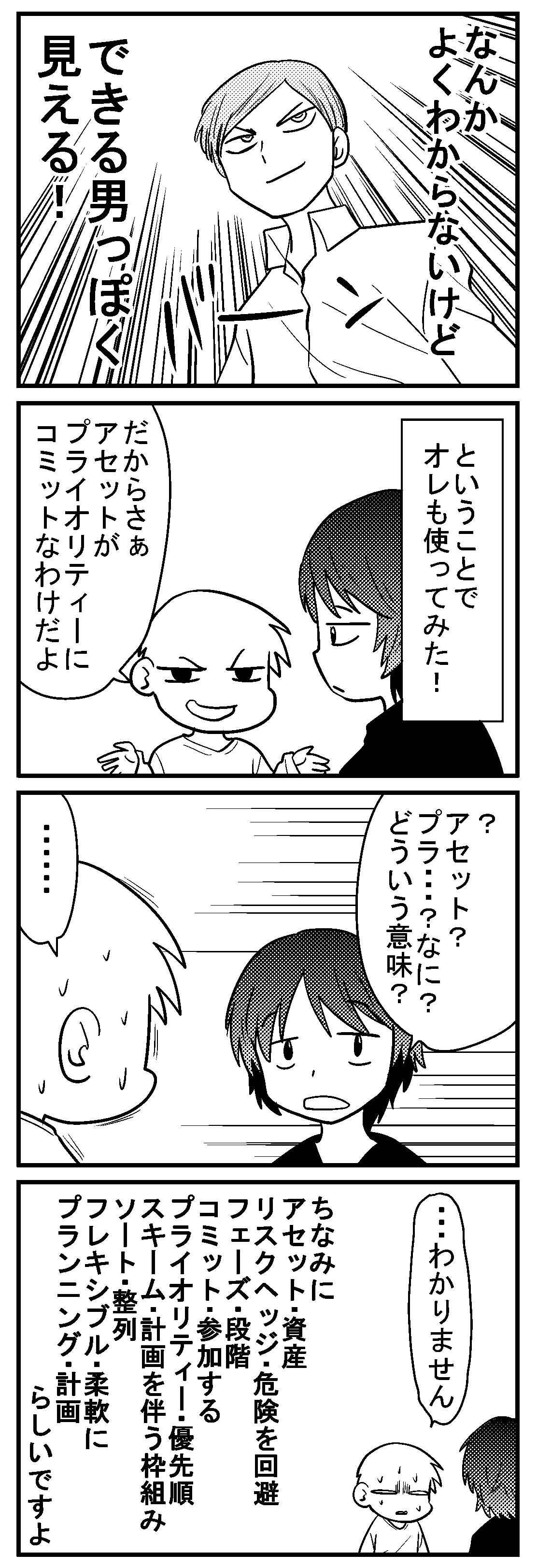 深読みくん31 4