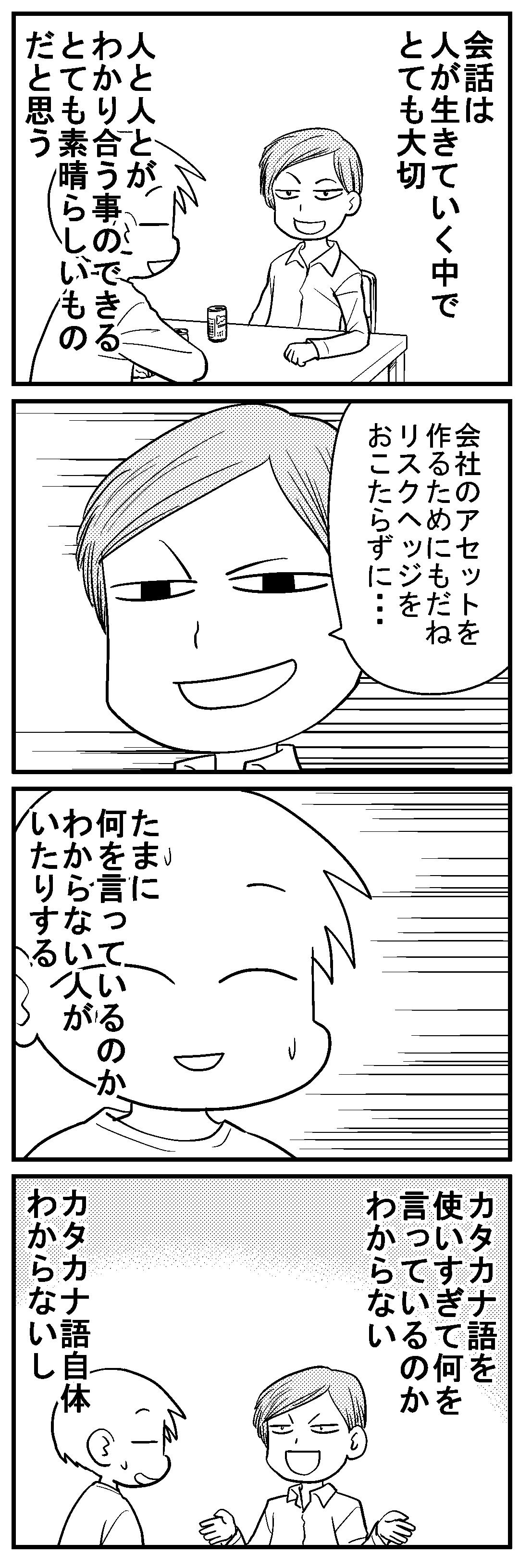 深読みくん31 1