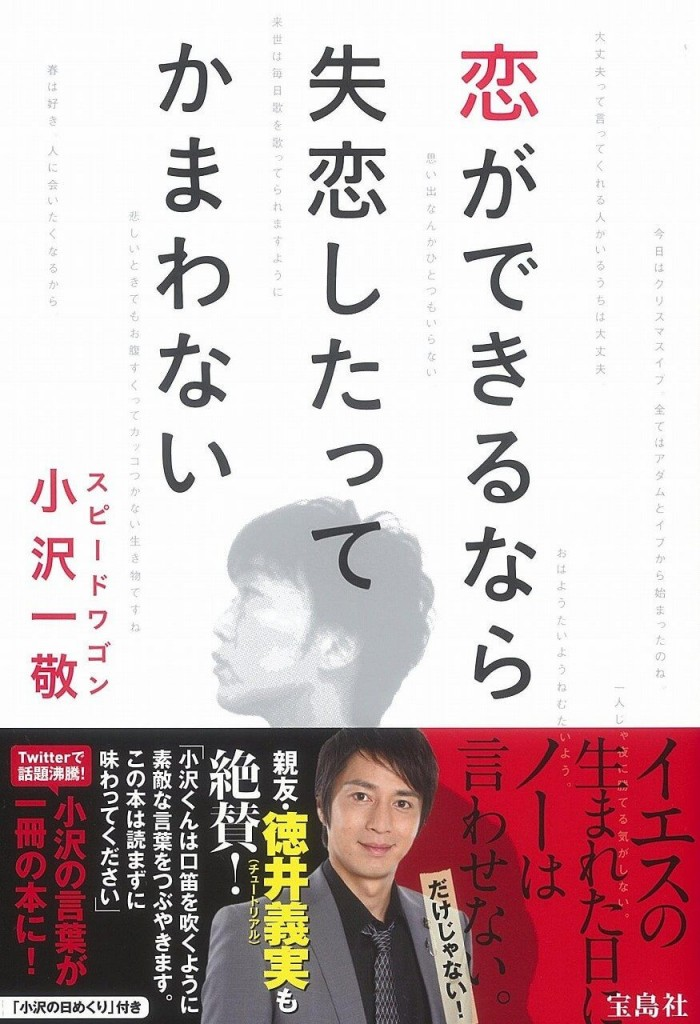 帯9 (1)