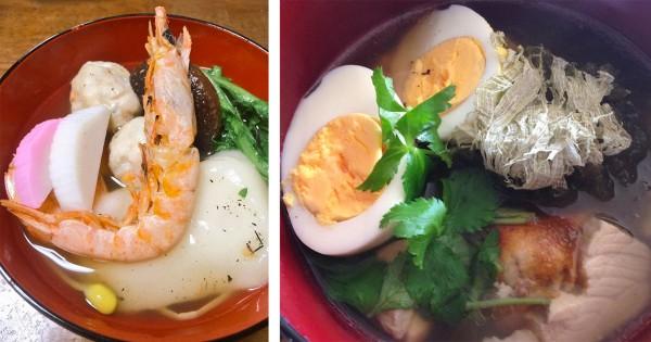 地域が変われば具も変わる!日本全国のお雑煮を比べよう