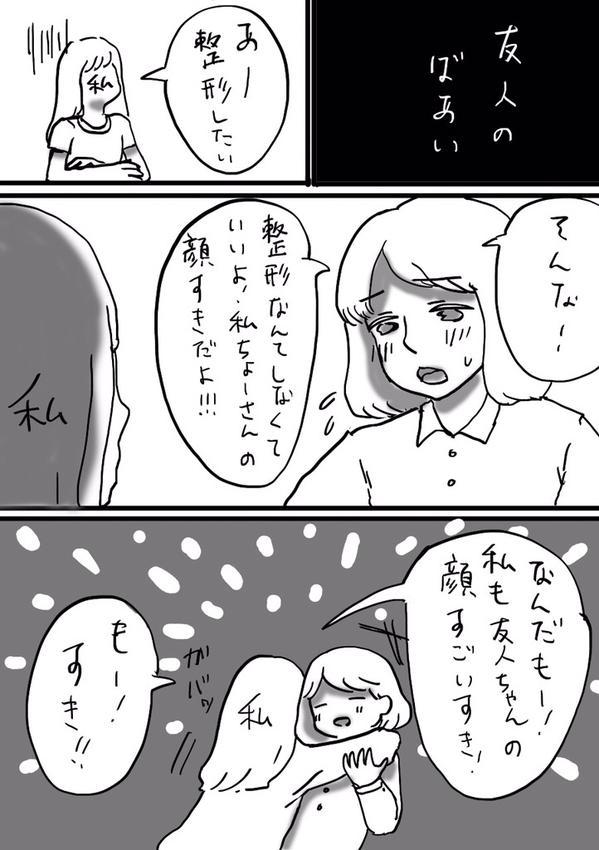 2452847_manga1