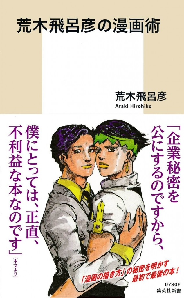 帯4 (1)