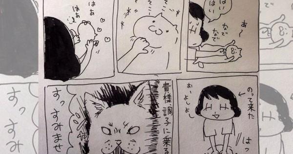 漫画家・山本さほさんが描く「ネコの日常マンガ」の癒し力がハンパない(14本)