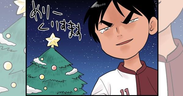 【この日ばかりはすすんで残業】1人ぼっちのクリスマスにありがちな16のこと