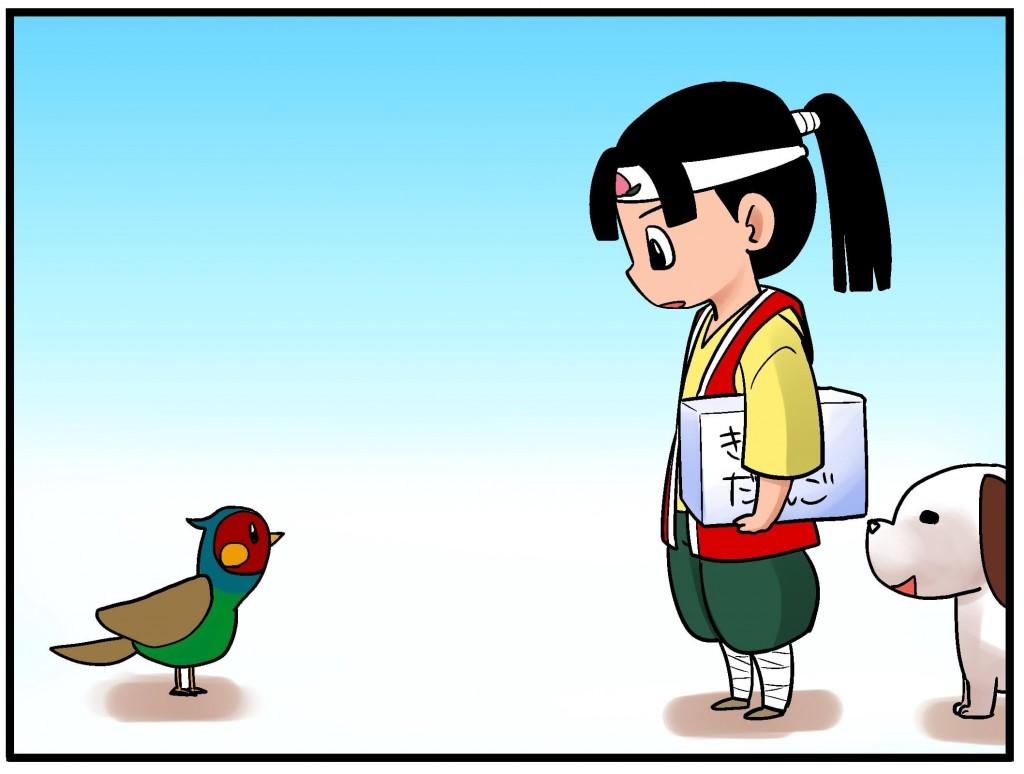 桃太郎昔6 (1)