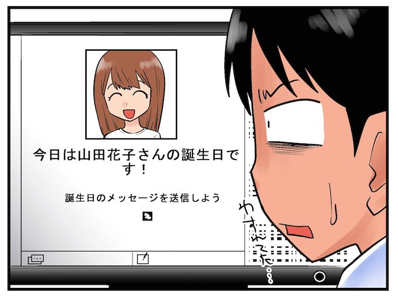 スクリーンショット 2015-12-06 2.52.16