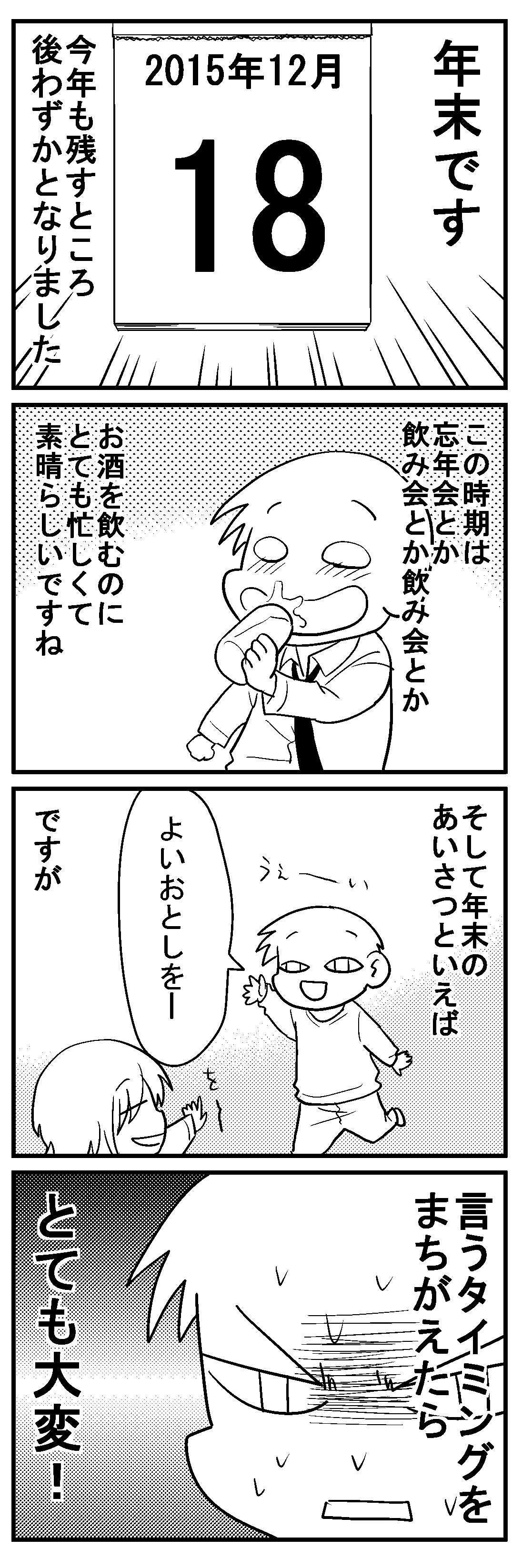 深読みくん32 1